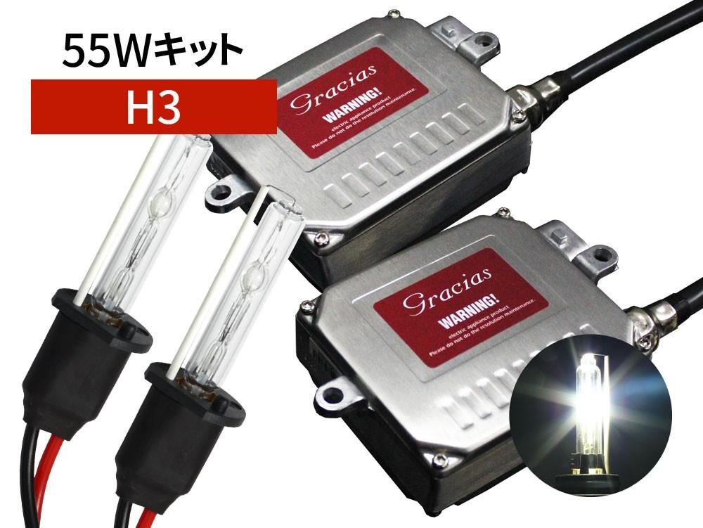 H3 55W HIDコンバージョンキット 6000K