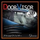 3D アクリル ドアバイザー トヨタ