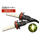 55W H8 / H11 補修用 HID バーナー 3000K