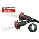 55W H8 / H11 補修用 HID バーナー 6000K
