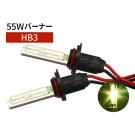 55W HB3 補修用 HID バーナー 3000K