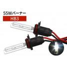 55W HB3 補修用 HID バーナー 6000K