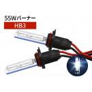 55W HB3 補修用 HID バーナー 8000K