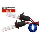 55W HB4 補修用 HID バーナー 12000K