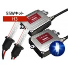 H3 55W HIDコンバージョンキット 12000K