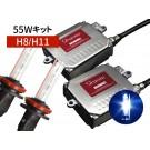H8 / H11 55W HIDコンバージョンキット 12000K