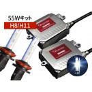 H8 / H11 55W HIDコンバージョンキット 8000K