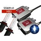HB3 55W HIDコンバージョンキット 10000K