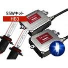 HB3 55W HIDコンバージョンキット 12000K