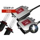 HB3 55W HIDコンバージョンキット 6000K