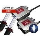 HB3 55W HIDコンバージョンキット 8000K