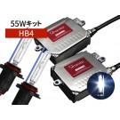 HB4 55W HIDコンバージョンキット 8000K