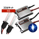 H3 35W HIDコンバージョンキット 12000K