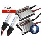H3 35W HIDコンバージョンキット 8000K