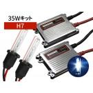 H7 35W HIDコンバージョンキット 10000K