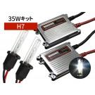 H7 35W HIDコンバージョンキット 6000K