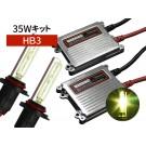 HB3 35W HIDコンバージョンキット 3000K