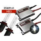 HB3 35W HIDコンバージョンキット 6000K