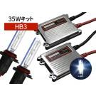 HB3 35W HIDコンバージョンキット 8000K