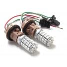 T20 シングル ピンチ部違い対応 マルチカラー LEDバルブ レッド / アンバー