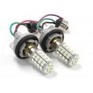 S25 ピン角違い 150度 マルチカラー LEDバルブ ホワイト / アンバー