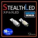 T10/16ステルスLEDバルブ 10チップ