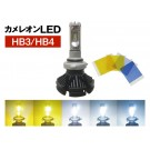 HB3 / HB4 カメレオン オールインワン 一体型LED 25W