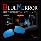 トヨタ専用 ブルーミラーレンズ DBT-008