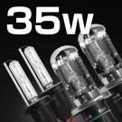 35W 補修用HIDバーナー HIBN-03