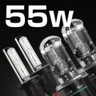 55W 補修用HIDバーナー HIBN-55