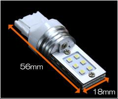 H8 STELTH LED リフレクタータイプ 12W
